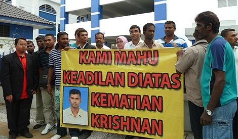 krishnan death in police custody