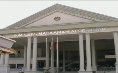 Alor-Setar-High-Court