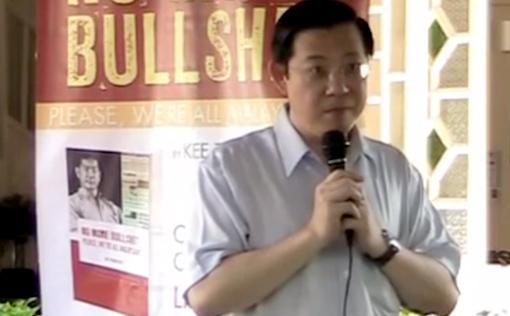 LIM Guan Eng No More Bullshit