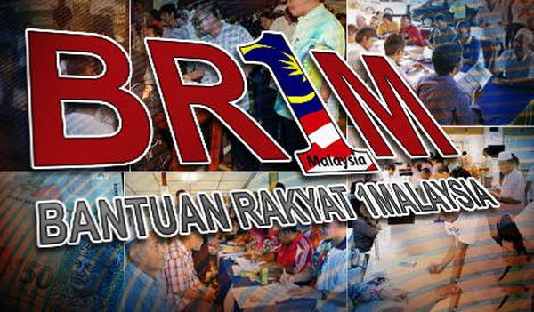 Bantua Rakyat 1Malaysia