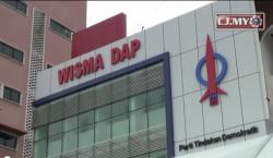 DAP Wisma