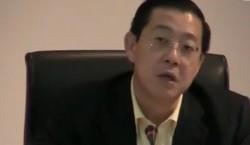 Lim Guang Eng Penang Port Syed Albukhary