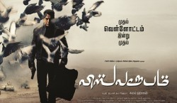 Vishwaroopam-Tamil-movie-trailer