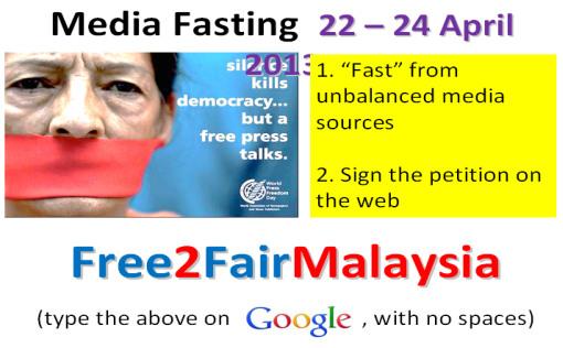 media_fast