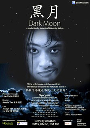 Dark Moon official poster