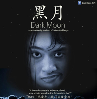 University of Malaya (UM) final year performing arts students to perform a stage play called Dark Moon as their final project.