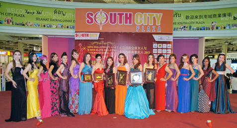 Contestants of the Mrs Malaysia Planet 2013 and Mrs Elite Malaysia International competition at South City Plaza, Seri Kembangan during the semi-finals recently.