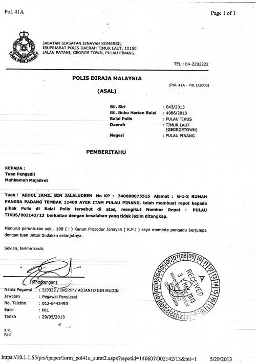 Surat Rujuk Mahkamah atau Refer To Magistrate