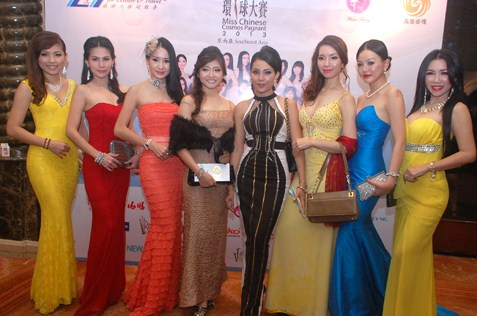 Guests at Miss Chinese Cosmos Southeast Asia 2003 finals