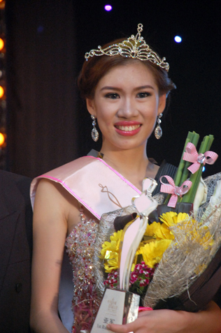 Miss Chinese Cosmos SEA 2013 first runner Felina Joyce Lim from Philippines