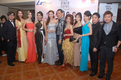Miss Chinese Cosmos Southeast Asia 2013 finals