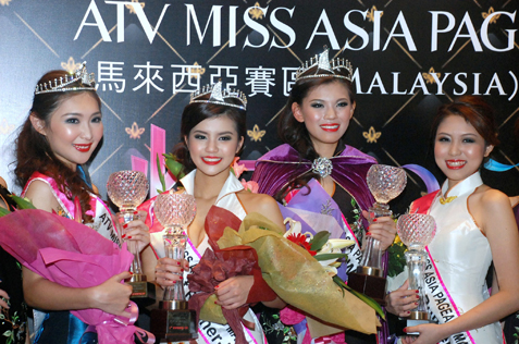 ATV Miss Asia Pageant Malaysia 2013 (L-R) Chloe Gan, Sharon Kow, Geena Yew and Crystal Koh