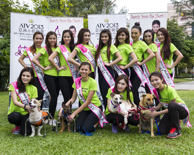 ATV Miss Asia Pageant Malaysia 2013 finalists group photo