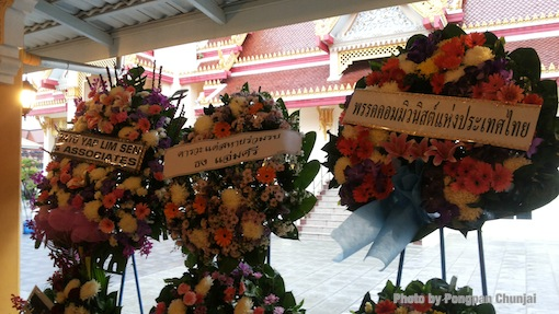Wreath sent by Princess Chulabhorn Walailak of Thailand, the youngest daughter of HM King Bhumibol Adulyadej.