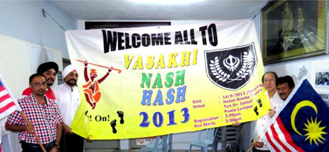 Vaisakhi Nash Hash Run 2013