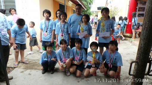 A section of the runners