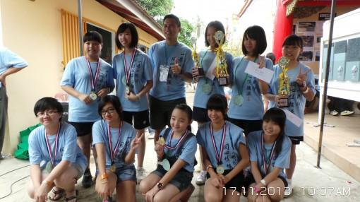 The older participants