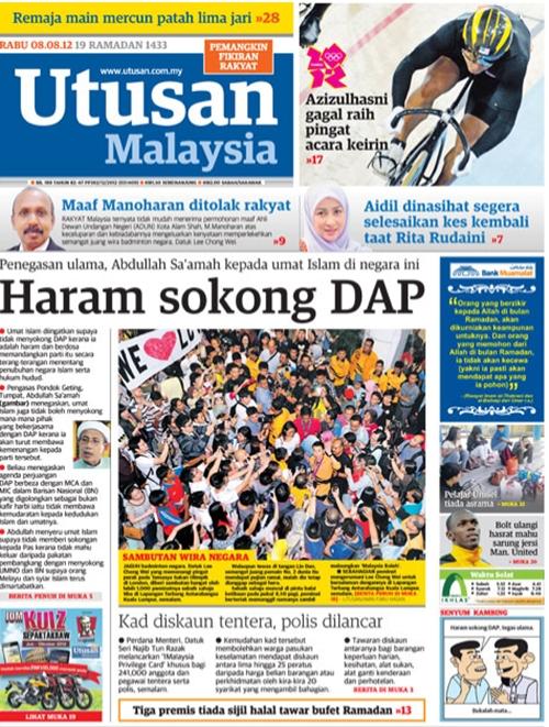 utusan-malaysia-haram-sokong-dap