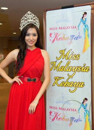Miss Malaysia Kebaya 2012 Jean Lee
