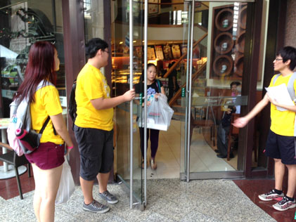 Random Act of Kindness - Hold the door for shoppers