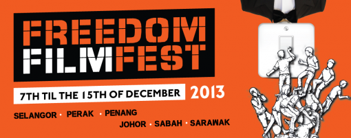 The banner for this year's FreedomFilmFestival