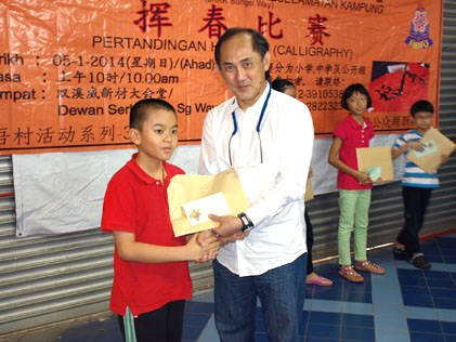 MBPJ-councillor-Sean-Oon-Chong-Ling-giving-away-prizes-to-Chinese-calligraphy-contest-winners.jpg