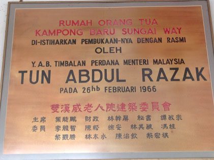 The signage at the entrance of Rumah Sejahtera Seri Setia (formerly Sungai Way New Village Old Folks Home) was opened by Tun Abdul Razak on Feb 1966.