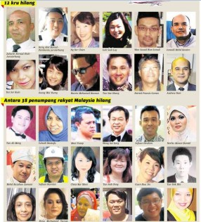 Images of some who were on board which everyone hopes for a safe return