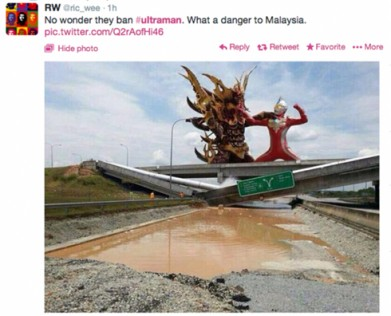 A meme depicting Ultraman as the cause of the collapse of the flyover near Cyberjaya exit to North South Highway which justifies his ban