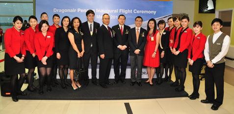 Dragonair maiden flight KA-692 Penang - HK on 31Mar14
