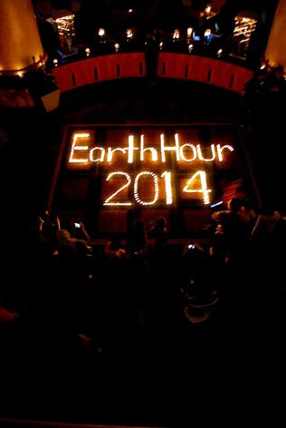 Hotel Armada, PJ goes dark for Earth Hour 2014