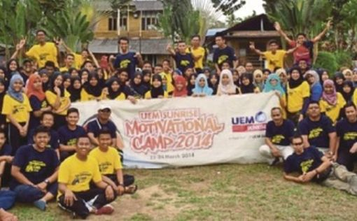 120514UEMMotivitionalCamp