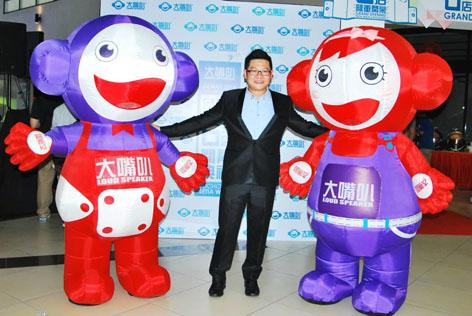 Loud Speaker Family KTV chief executive officer Damien Soh