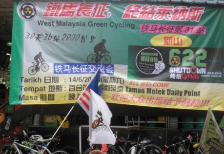 West Malaysia Green Cycling group stopover venue