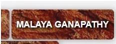 """Brick engraved """"Malaya Ganapathy"""" as S.A Ganapathy known to many"""
