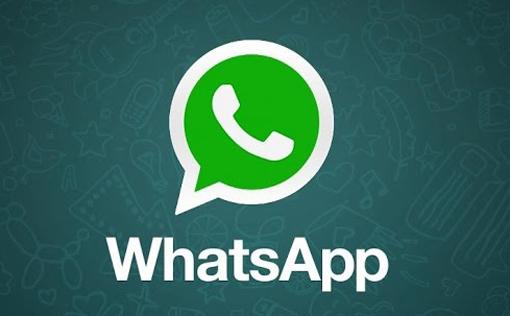 WhatsApp Sabah Police