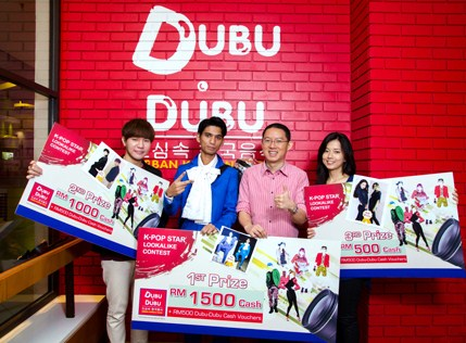 Wong Kah Yong (2nd from right) flanked by winners of Dubu Dubu K-Pop Star Look A Like Contest (ffrom left] Ryuki Jayz, Muhamad Syazwan and Miah Chua