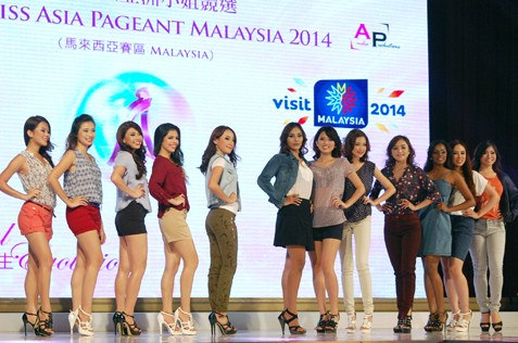ATV MIss Asia Pageant Malaysia 2014 finalists in casual wear round
