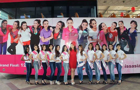 Amelia Liew in group pose with ATV Miss Asia Pageant Malaysia 2014 finalists