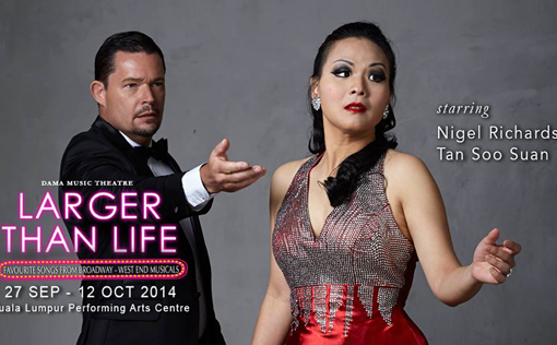 KLpac Larger Than Life