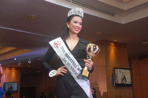 Miss Malaysia World 2014 first runner-up Bob Low Sze Yie, 19