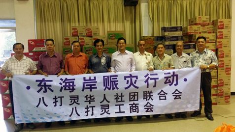 Gabungan Persatuan Cina Petaling Jaya donates to east coast flood victims