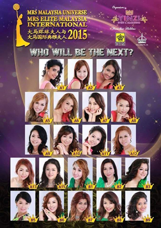 Finalists for Mrs Malaysia Universe 2015 & Mrs Elite Malaysia International 2015