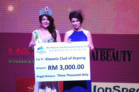 Mrs Malaysia Asia International 2015 donates to Kiwanis Club of Kepong