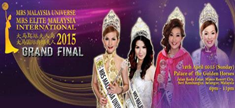 Mrs Malaysia Universe & Mrs Elite Malaysia Intl 2015 grand final