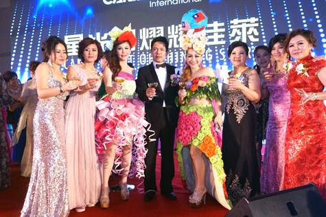 A toast to everyone's success  (L-R) Shirley Eng, Huang LiHua, Karen Tan, Cima Xiong Feng, Venus Cheng, Rebecca Low, Shirley Leong, Linda Lee and May Liew