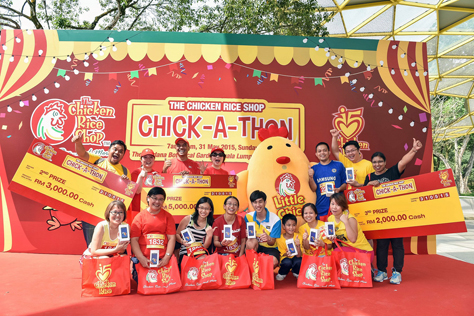 All the winners of TCRS Chick-A-Thon