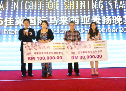 Cima Xiong Feng presented mock cheques of RM100,000 and RM30,000 to two recipients