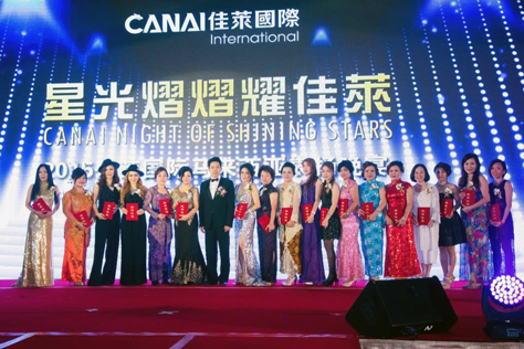 Cima Xiong Feng (seventh from left) in a group pose with recipients of special Business Development Ambassador Awards