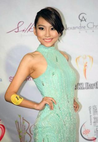 Miss Beautiful Smile Anne Lim